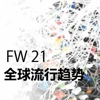 FW20 Global Collection