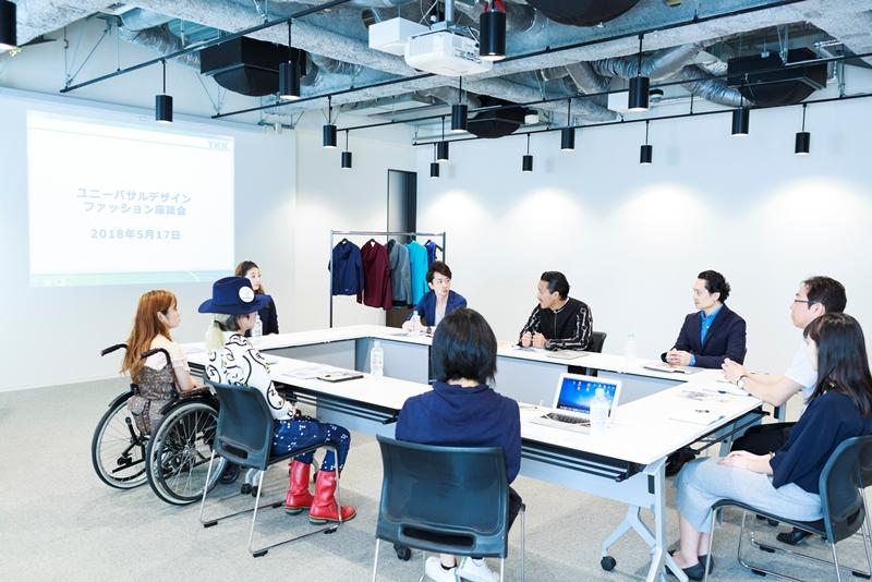Universal Design Fashion Talk Ykk Fastening Products Group