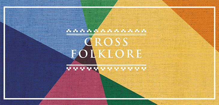 Cross Folklore